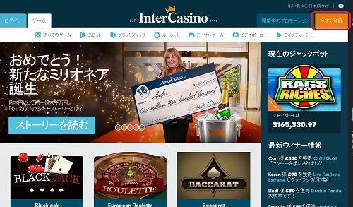 stargames casino auszahlungen